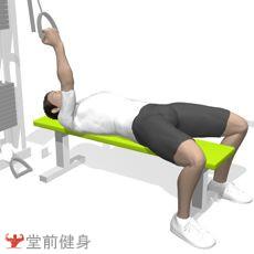 平凳仰卧弯举(单臂)