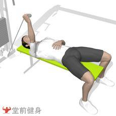 仰卧拉力器单臂屈伸