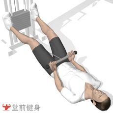 仰卧拉力器弯举(双臂)